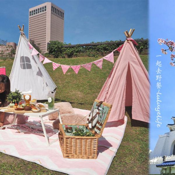 台北市 餐飲 多國料理 其他 璐露野生活