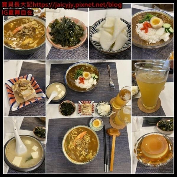 台中市 餐飲 日式料理 捲捲咖哩