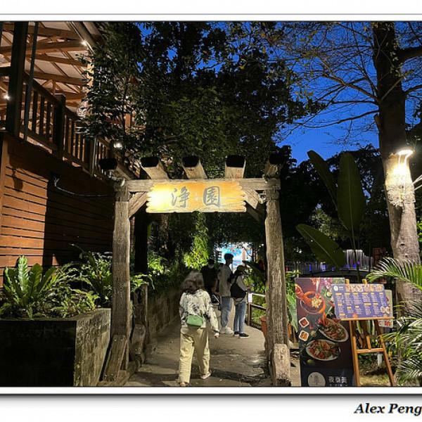 高雄市 餐飲 泰式料理 夜泰美 小港淨園農場店