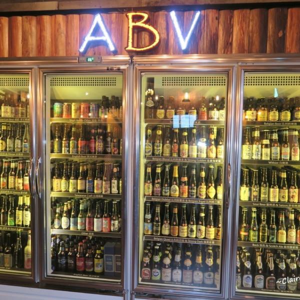 台北市 餐飲 美式料理 ABV Bar & Kitchen美式餐酒館