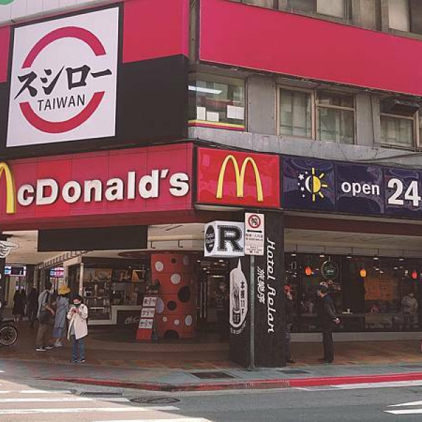 台北市 住宿 商務旅館 旅樂序精品旅館 站前一館