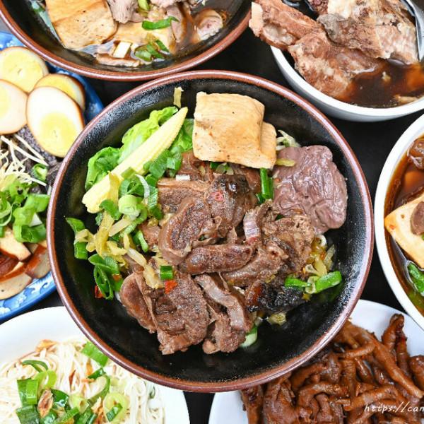 台中市 餐飲 台式料理 王將藥燉排骨