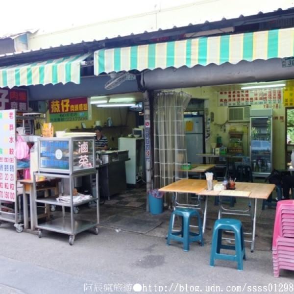 台南市 美食 餐廳 中式料理 麵食點心 恭仔肉燥意麵