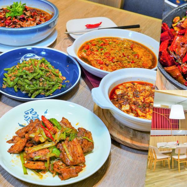 高雄市 餐飲 中式料理 開飯川 義享天地