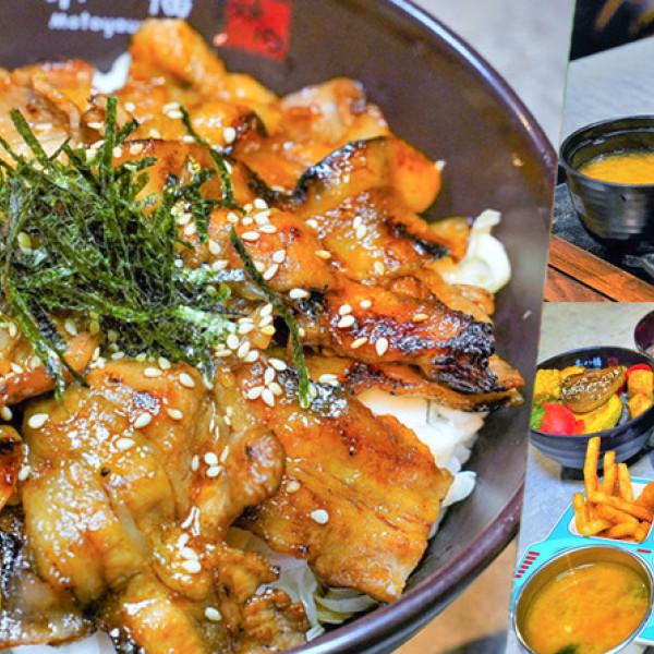 高雄市 餐飲 日式料理 本八幡 燒肉丼飯