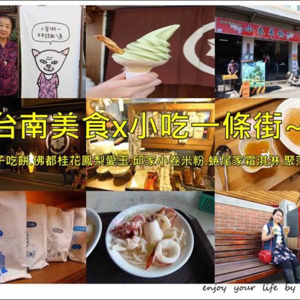 台南市 美食 餐廳 中式料理 小吃 小卷米粉(原國華街老店)