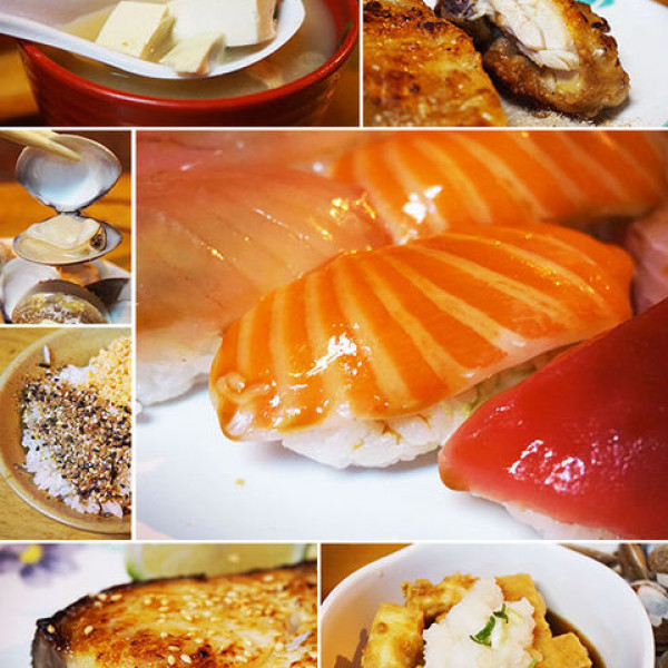 台南市 美食 餐廳 異國料理 日式料理 山根壽司