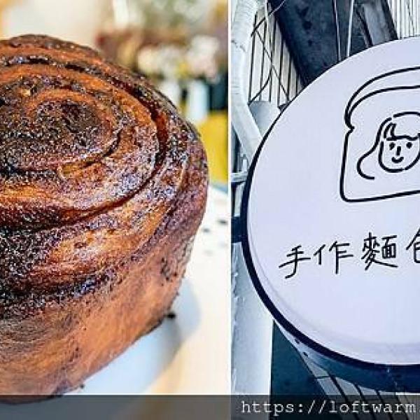 新竹市 餐飲 糕點麵包 阿桂的家手作麵包專賣店