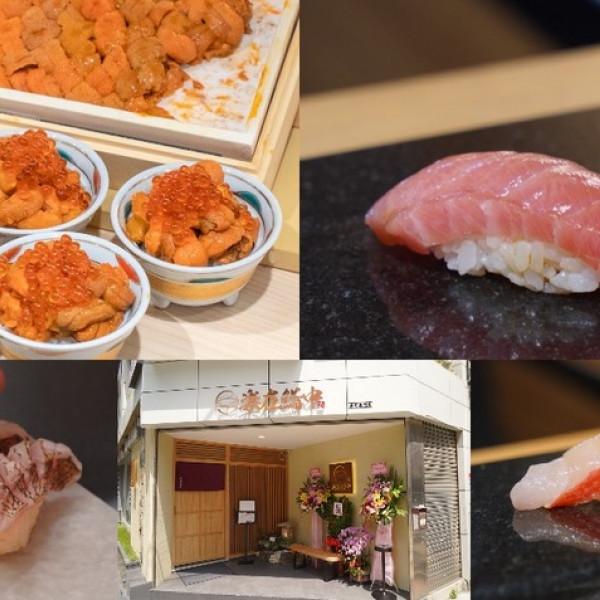 台北市 餐飲 日式料理 樂在鮨中