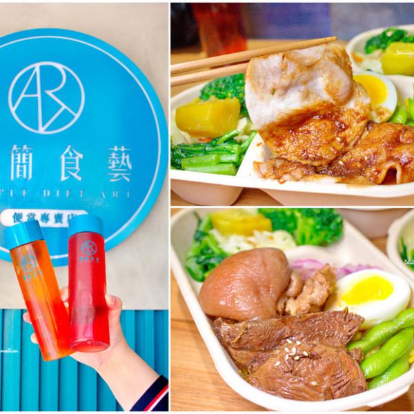 台中市 餐飲 台式料理 極簡食藝