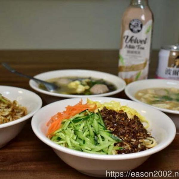 台北市 餐飲 麵食點心 蘭花亭涼麵(老店)麵舖