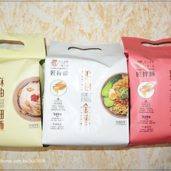 台北市 購物 特產伴手禮 【大拙匠人】