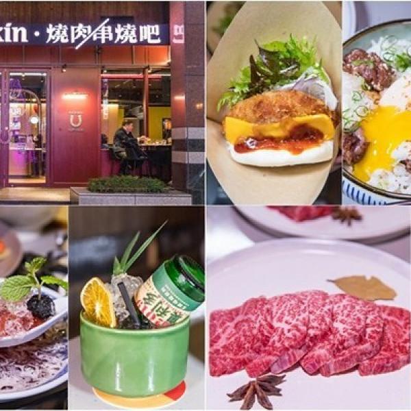 台北市 餐飲 燒烤‧鐵板燒 燒肉燒烤 Buckskin Yakiniku