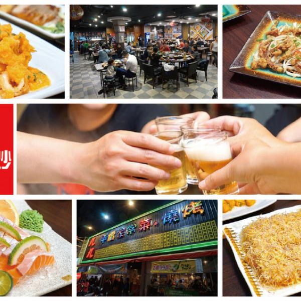 高雄市 餐飲 中式料理 九九平價熱炒·日式料理