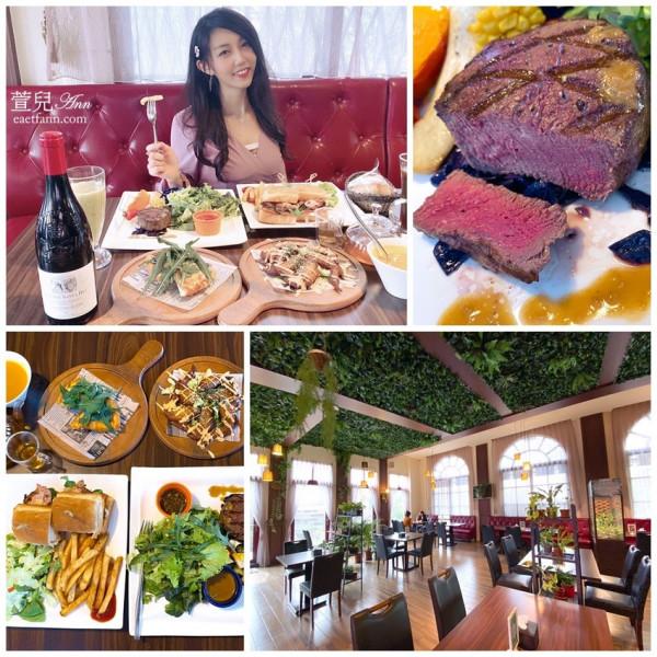 桃園市 餐飲 義式料理 Bistro181手作烘焙&餐廳
