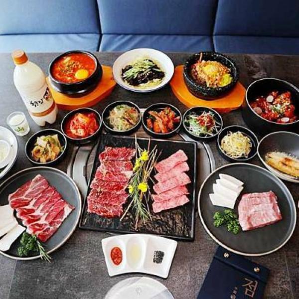 台北市 餐飲 韓式料理 虎三同韓食燒肉餐酒