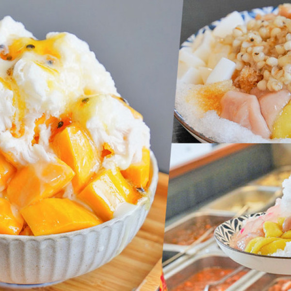 台中市 餐飲 飲料‧甜點 冰店 嘉良冰鎮 旗艦店