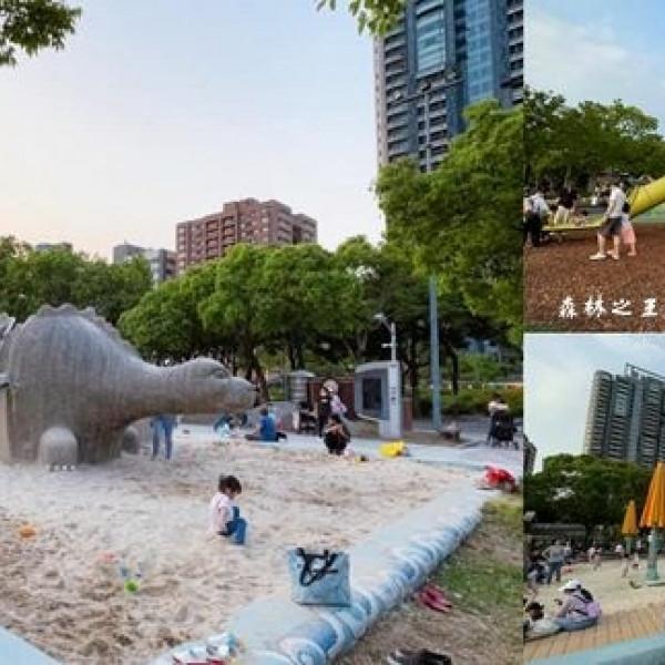 台北市 觀光 公園 森林之王兒童遊戲場