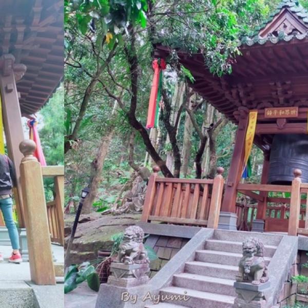 南投縣 觀光 觀光景點 禪機山仙佛寺
