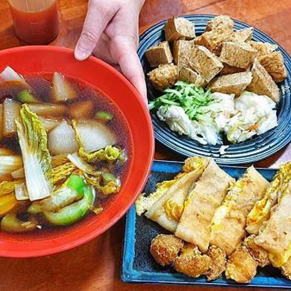 台南市 餐飲 素食料理 素食料理 普蔬軒蔬食麻辣燙