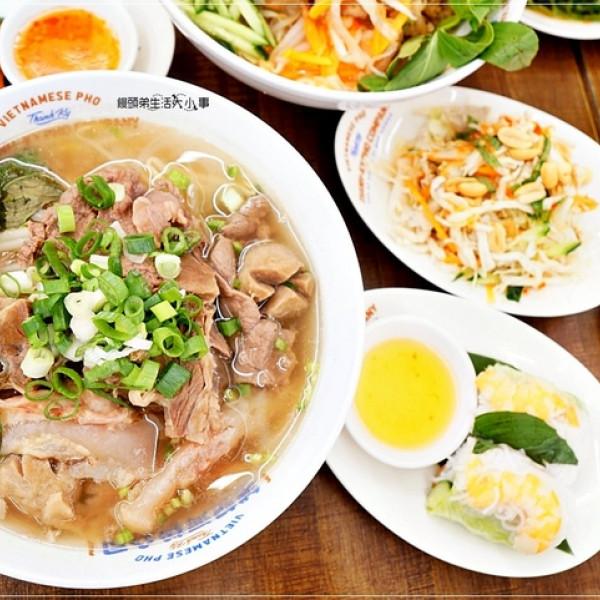台北市 餐飲 麵食點心 誠記越南麵食館-慶城店