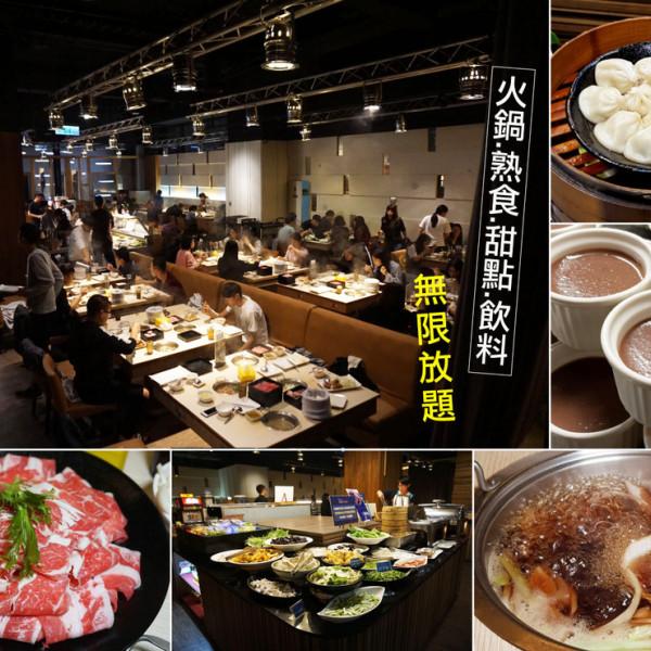 台南市 美食 餐廳 異國料理 日式料理 二鍋壽喜燒、涮涮鍋(Focus館)