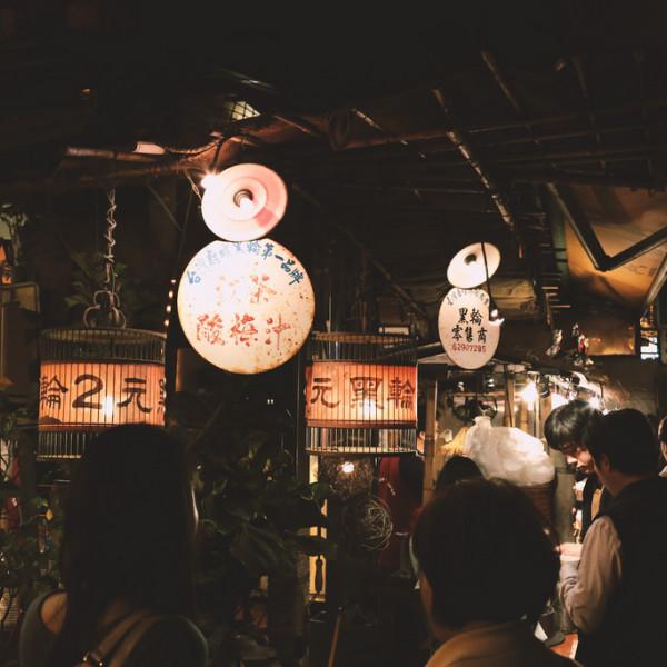 台南市 美食 餐廳 中式料理 小吃 饕公麻辣燙