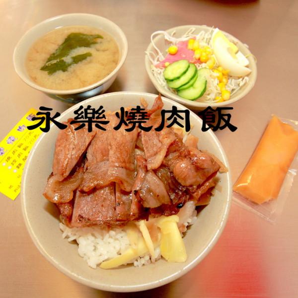 台南市 美食 餐廳 中式料理 小吃 永樂燒肉飯