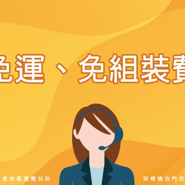 台中市 購物 其他 億家俱台中店