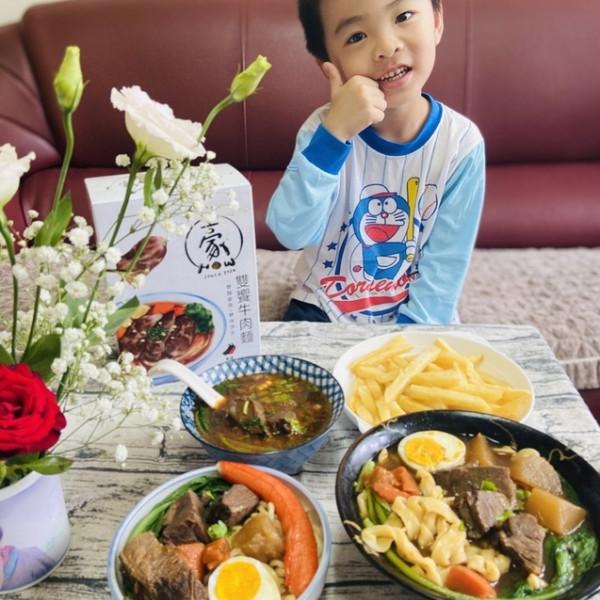 新北市 餐飲 中式料理 【豪𝐻𝒪𝒲】雙饗牛肉麵
