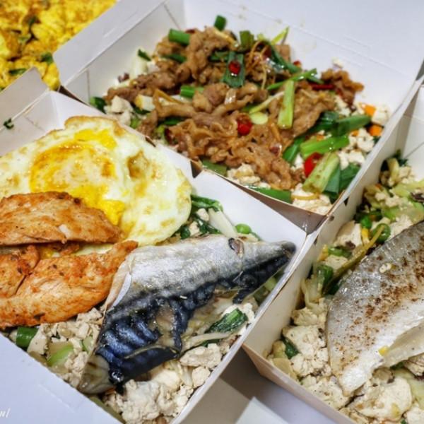 彰化縣 餐飲 中式料理 艾波廚房健身餐盒彰化站前店
