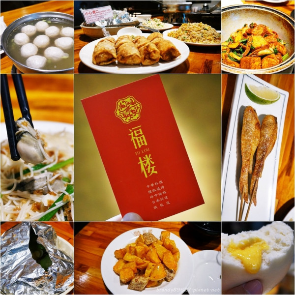 台南市 美食 餐廳 中式料理 台菜 福樓
