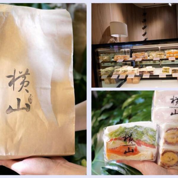 台中市 餐飲 飲料‧甜點 甜點 橫山銘製三明治專賣店 中友店