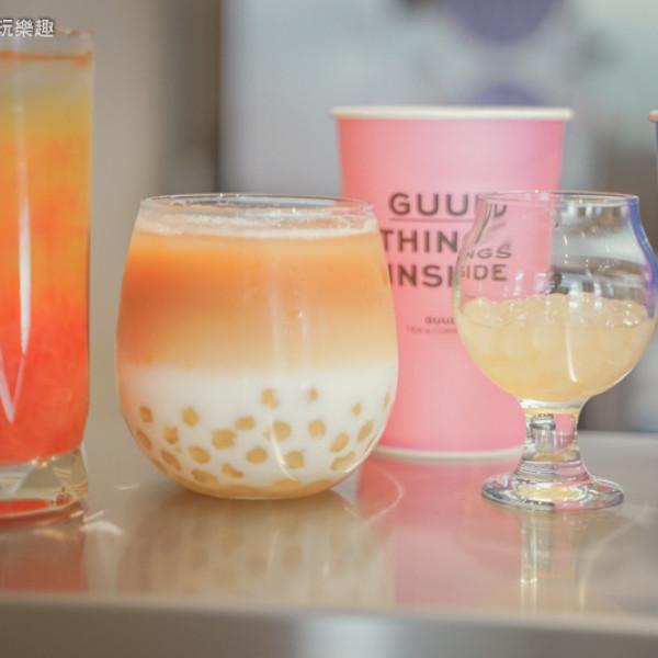 台北市 餐飲 飲料‧甜點 飲料‧手搖飲 谷得好好 GUUD TEA AND COMPAY