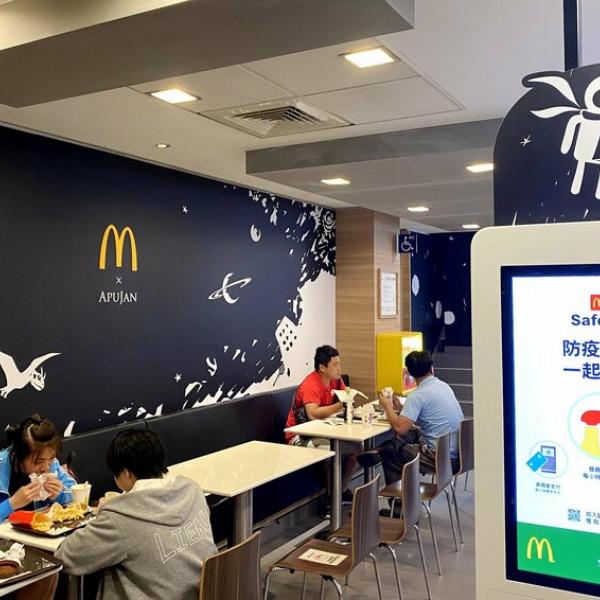 台北市 餐飲 美式料理 麥當勞All in Black 極黑主題店