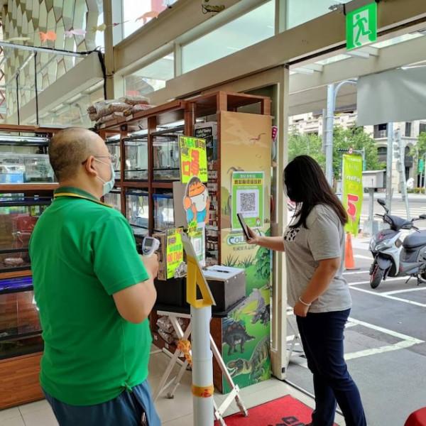 台北市 購物 其他 boboyo