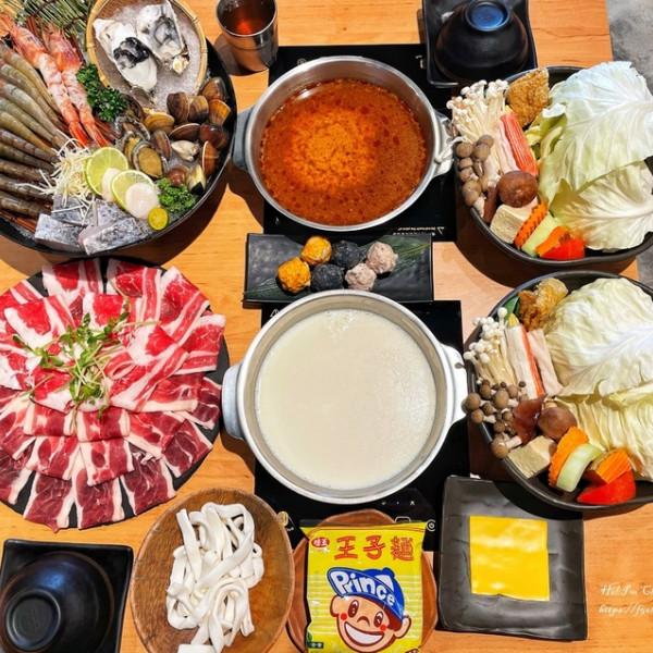 新北市 餐飲 鍋物 火鍋 樂野鍋物