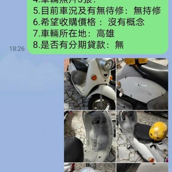 台中市 購物 其他 貳輪嶼二手機車