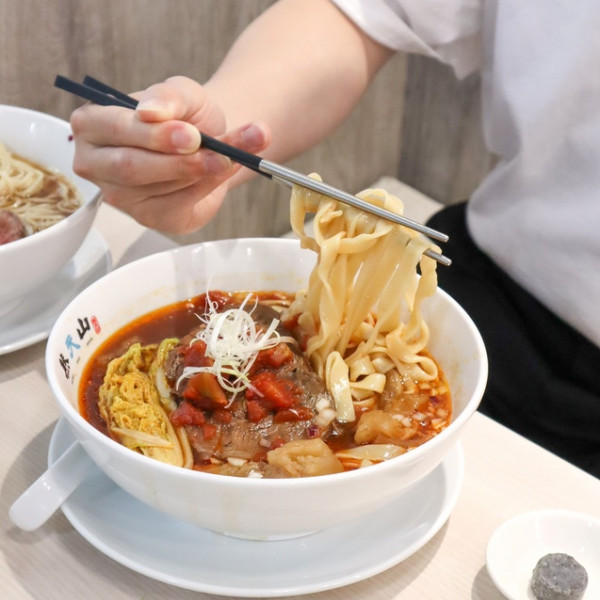 台北市 餐飲 麵食點心 熊天山牛肉麵