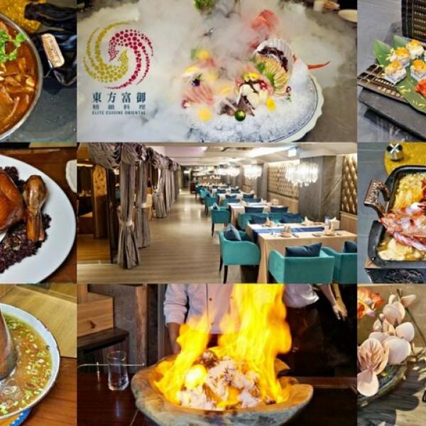 台北市 餐飲 中式料理 東方富御精緻料理