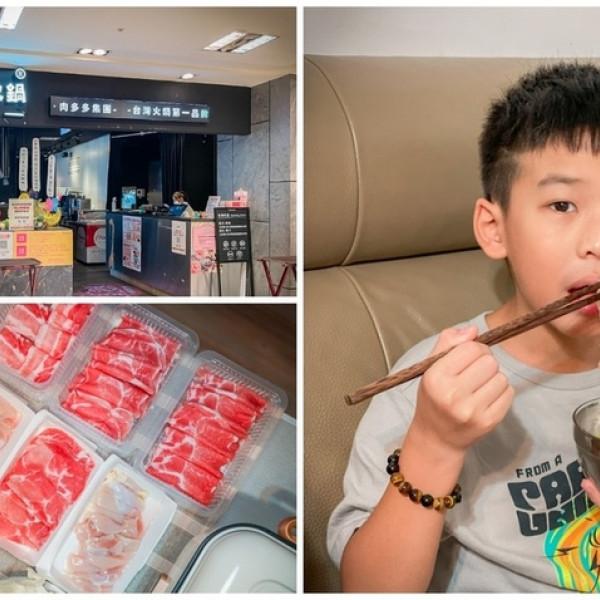 台北市 餐飲 鍋物 火鍋 肉多多天母店