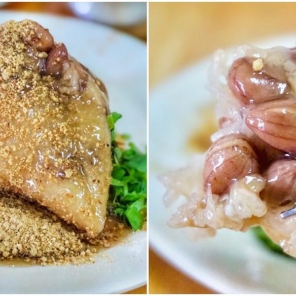台南市 餐飲 早.午餐、宵夜 中式早餐 喜多味鄉肉粽