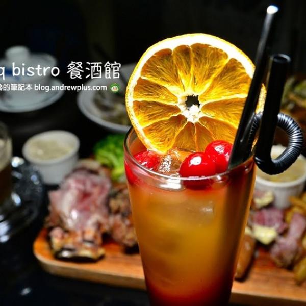 台北市 餐飲 餐酒館 IcoNiq Bistro & Bar 愛摳尼克餐酒館