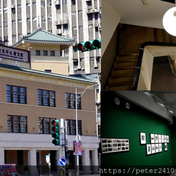 台北市 觀光 博物館‧藝文展覽 國家攝影文化中心台北館