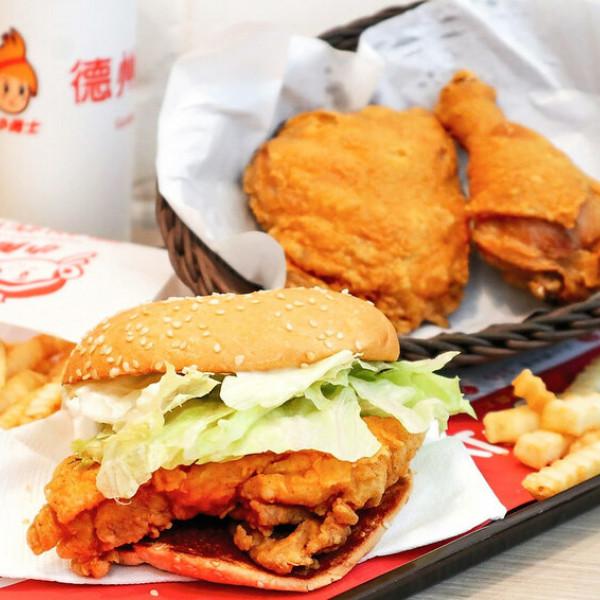 台北市 餐飲 美式料理 小勇士德州炸雞