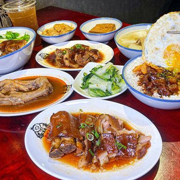 台北市 餐飲 台式料理 歐買尬豬霸王豬腳飯專賣