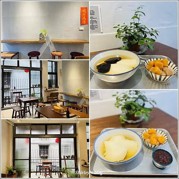 台北市 餐飲 飲料‧甜點 甜點 榕豆花