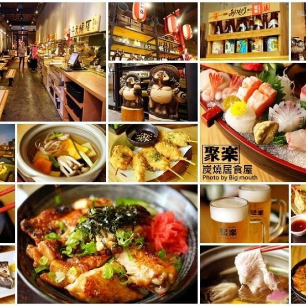 台南市 美食 餐廳 異國料理 日式料理 聚樂炭燒居酒屋