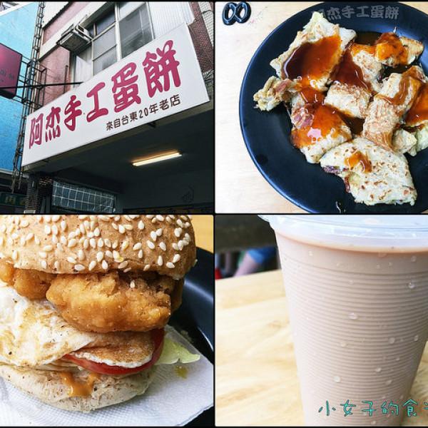 台南市 美食 餐廳 速食 早餐速食店 阿杰手工蛋餅