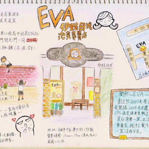 台南市 美食 餐廳 烘焙 蛋糕西點 EVA伊娃日式泡芙專賣店